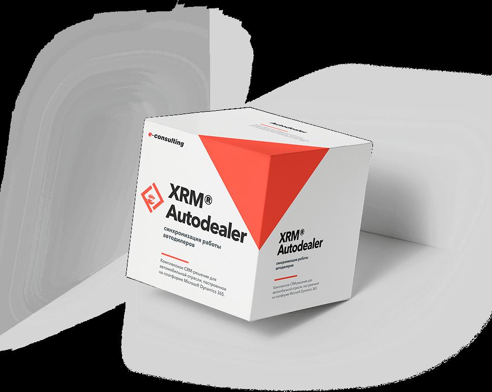 //new_img/complexes/autodealer/box_autodealer.png