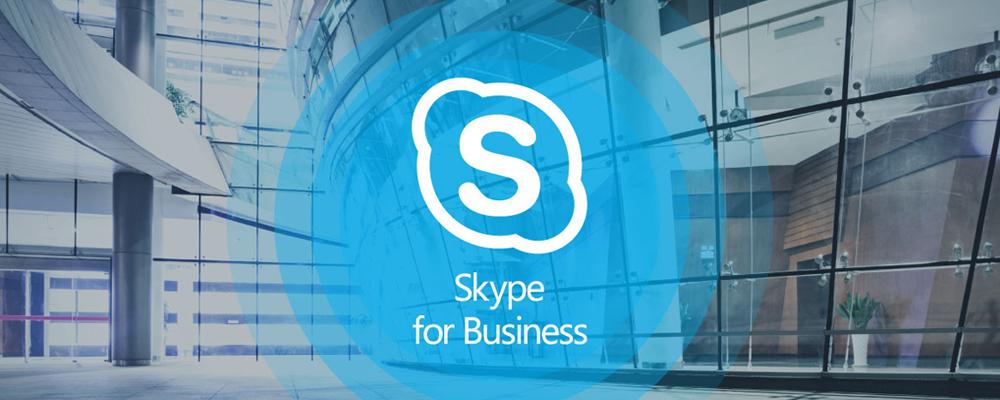 Премьера Skype for Business в Украине