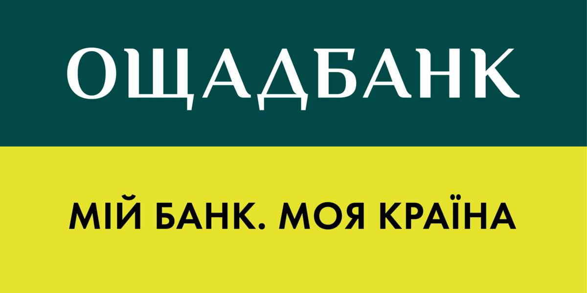 Oschadbank