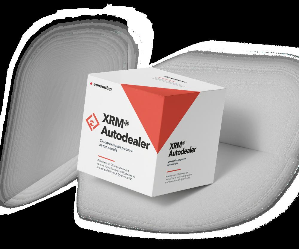 Запропоноване рішення: Система XRM® Autodealer