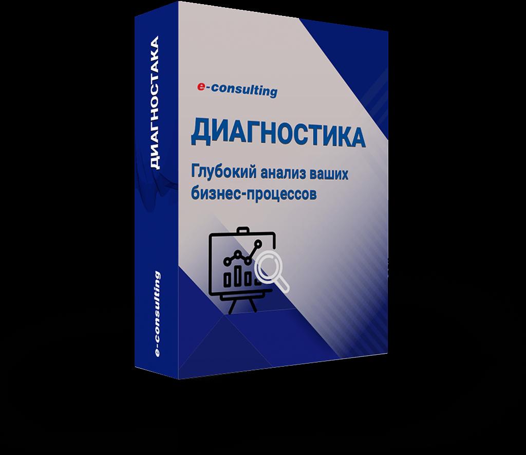 /new_img/services/diagnostics/diagnostics_ru.png
