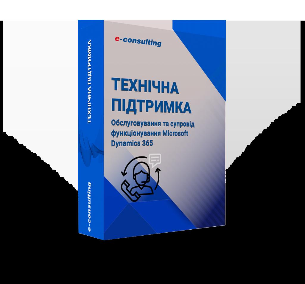 /new_img/support/seventh_screen/тех-поддержка-укр.png