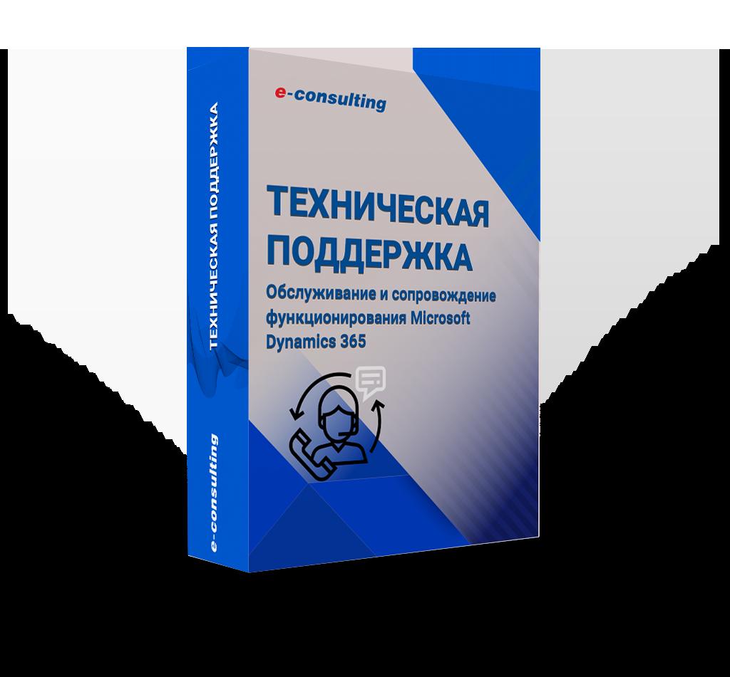 /new_img/support/seventh_screen/тех-поддержка.png