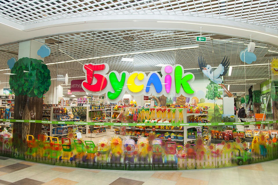 Solution from E-consulting for the Buslіk retail chain