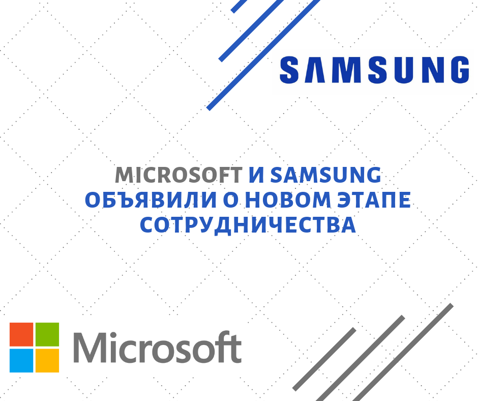 Microsoft and Samsung partner to empower you to achieve more