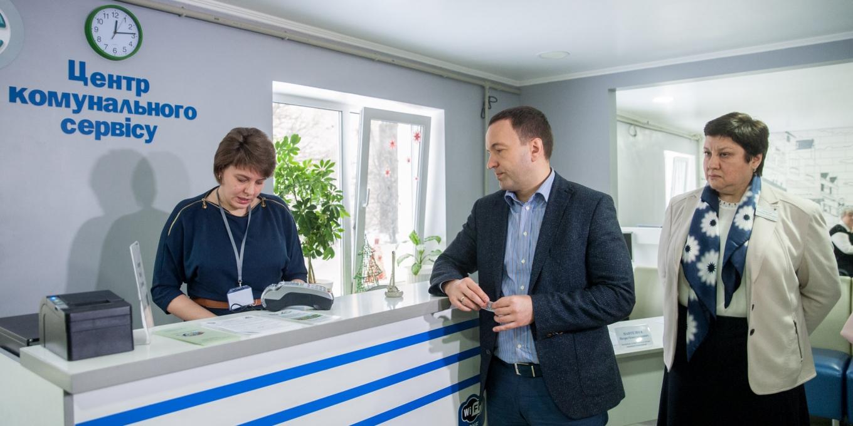 XRM® Contact Center в київському Центрі комунального сервісу